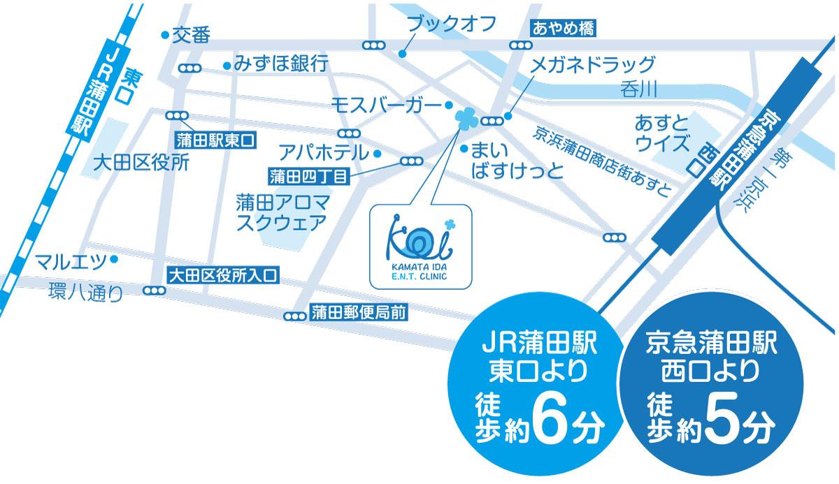 蒲田いだ耳鼻咽喉科 地図